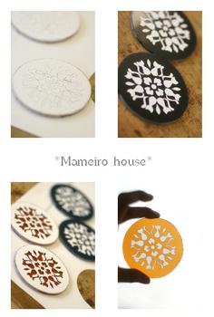 mameirohouse090911-2.jpg