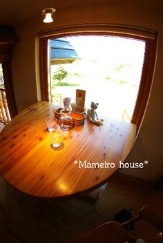 mameirohouse090922-5.jpg