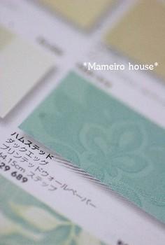 mameirohouse091104-1.jpg