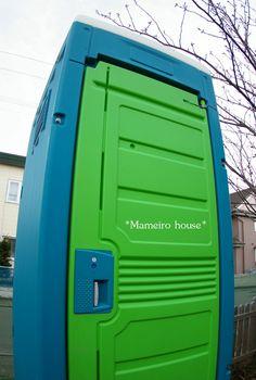 mameirohouse100511-2.jpg