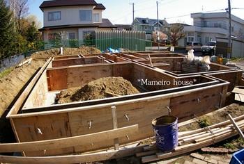 mameirohouse100515-3.jpg