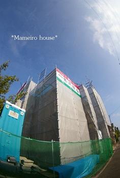 mameirohouse100620-7.jpg