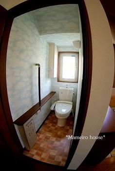 mameirohouse100731-9 - コピー.jpg