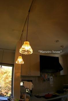 mameirohouse101022-12.jpg