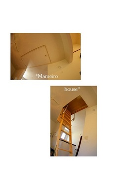 mameirohouse101022-16.jpg