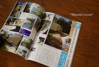 mameirohouse110618-7.jpg