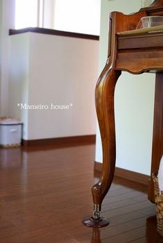 mameirohouse131226-5.jpg