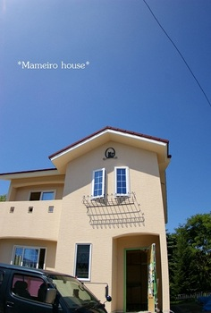 mameirohouse 100717-5.jpg