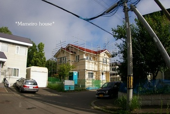 mameirohouse 100717-6.jpg