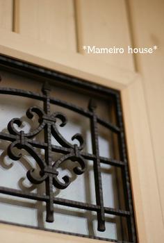 mameiro house 090420-1.jpg
