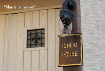 mameiro house 090420-2.jpg