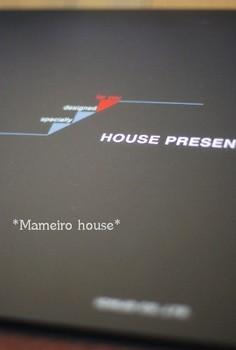 mameiro house 090422-1.jpg