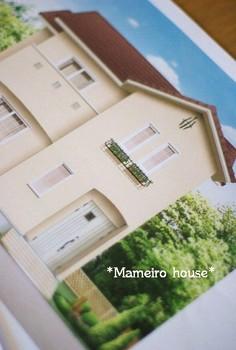mameirohouse091002-1.jpg