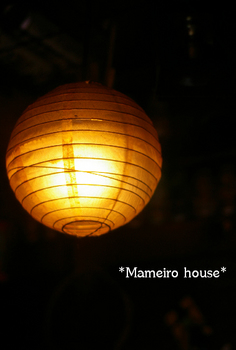 mameirohouse091004-1.jpg