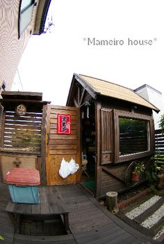 mameirohouse091004-6.jpg