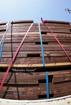 mameirohouse100608-12.jpg