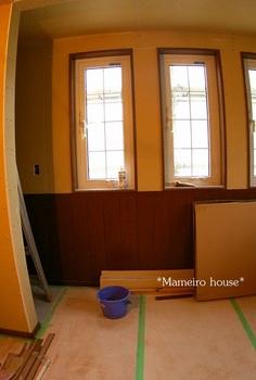 mameirohouse100710-5.jpg