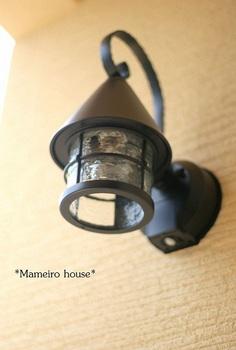 mameirohouse100731-4.jpg