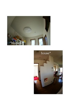 mameirohouse101022-10.jpg