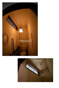 mameirohouse101022-11.jpg