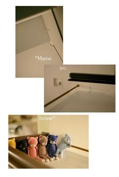 mameirohouse101022-19.jpg