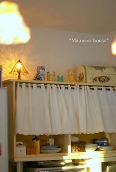 mameirohouse110113-3.jpg