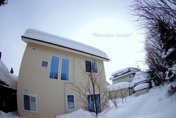 mameirohouse120202-6.jpg