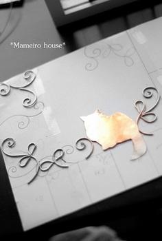 mameirohouse130316-1.jpg