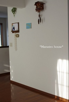 mameirohouse131226-4.jpg