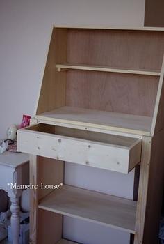 maneirohouse120506-7.jpg